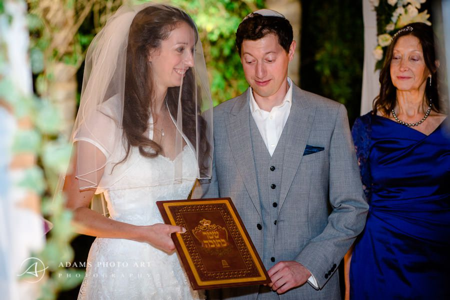 couple at the jewish wedding