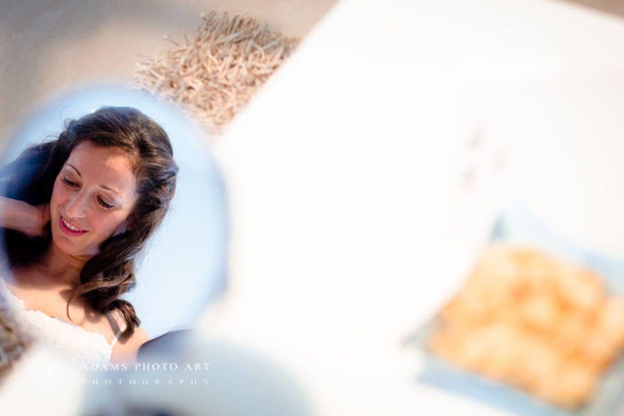photo portrait of the bride
