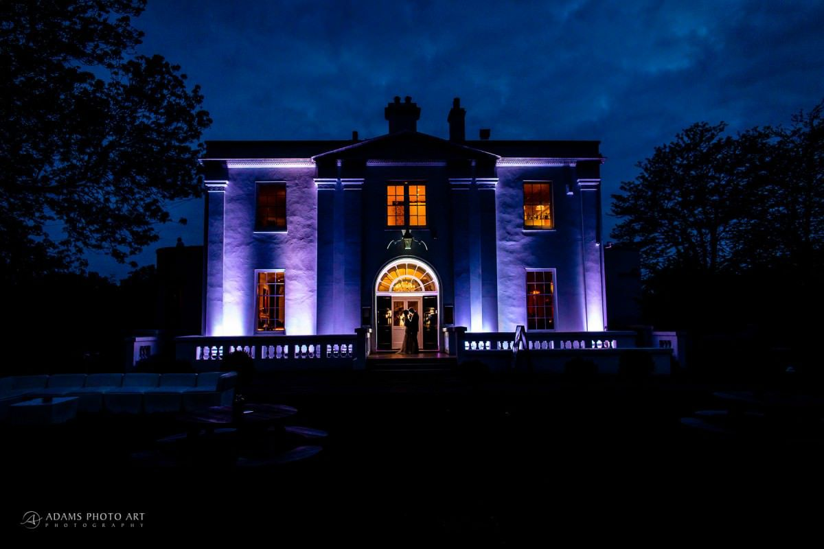 Belair House Dulwich Wedding Photographer | Nehal + Eoin 70