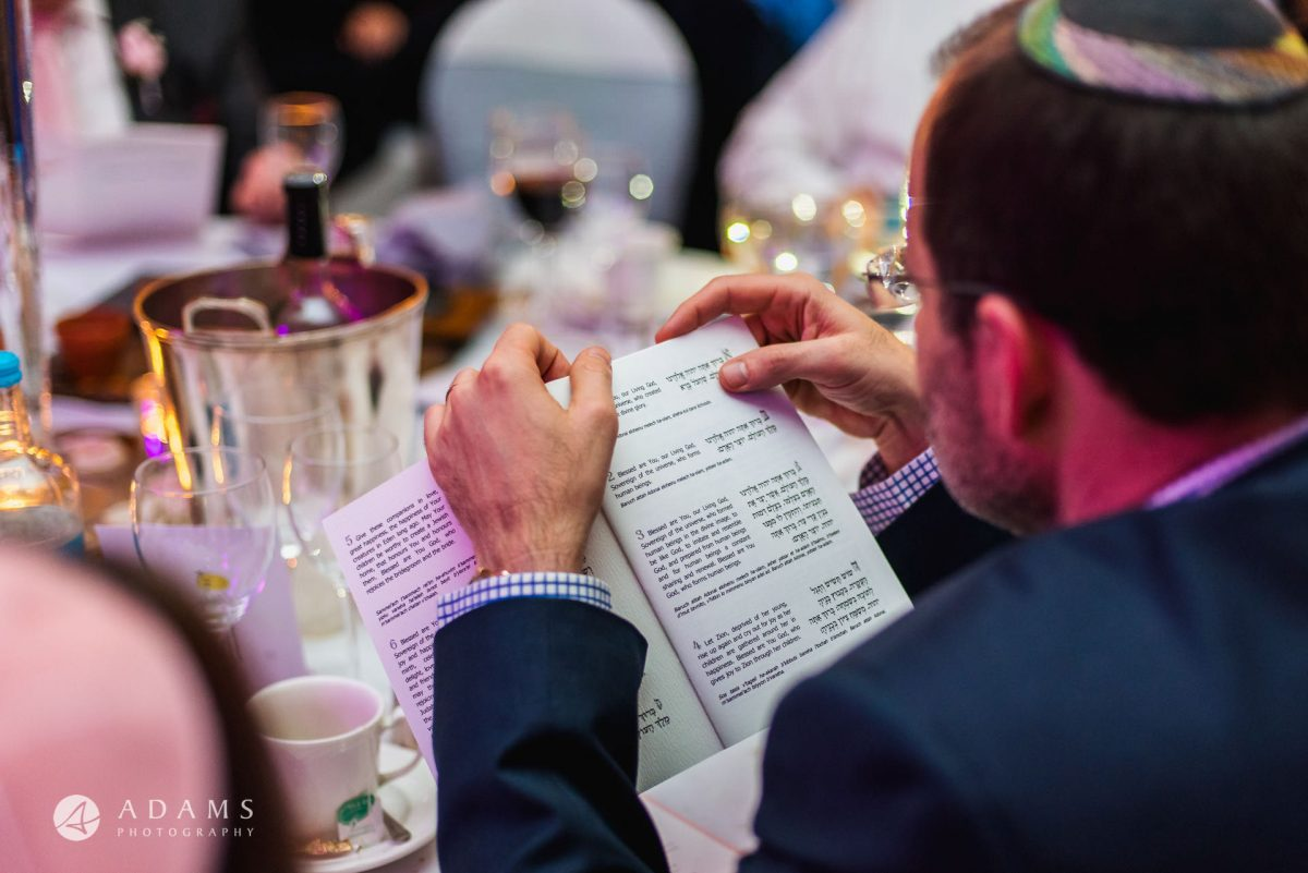 jew reads at the wedding