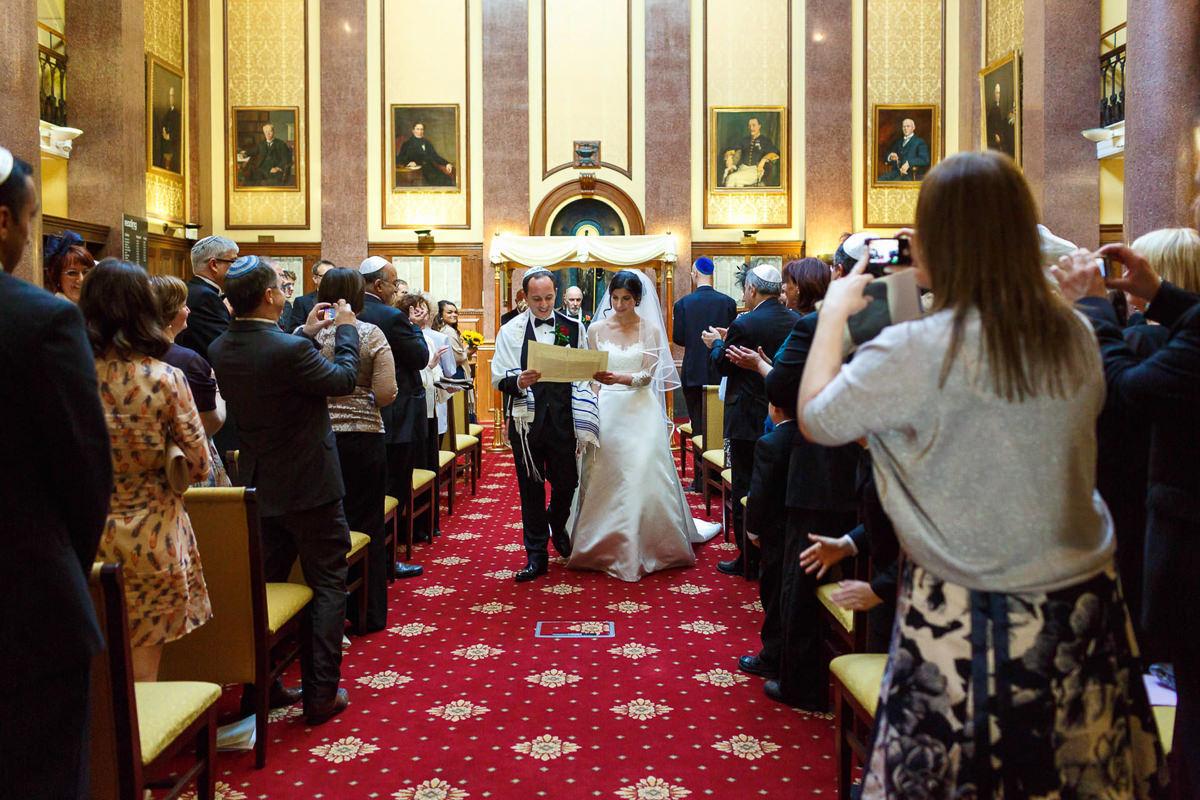 Jewish Couple Just Got Married Leaving Chuppah