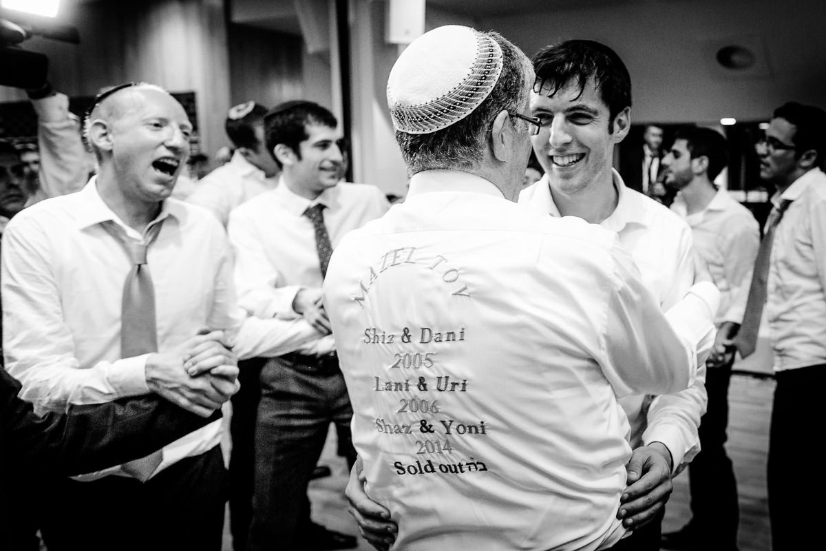 Jewish Wedding Photographer 2