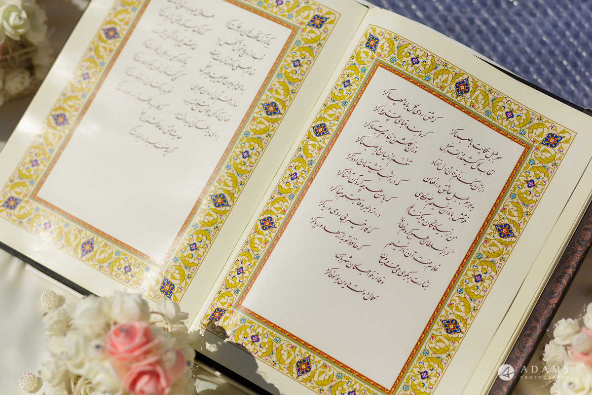 pinewood studios wedding holy book