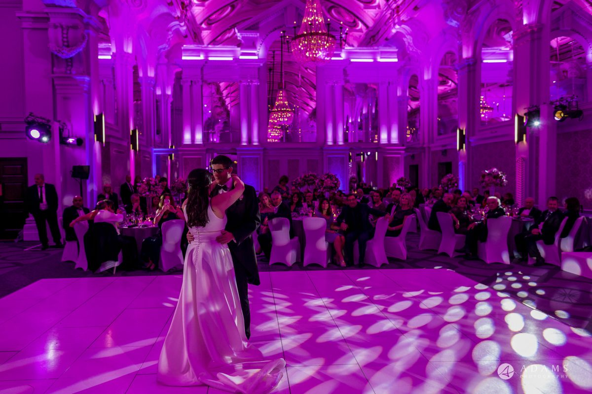 Grand connaught rooms first dance with the view of the room