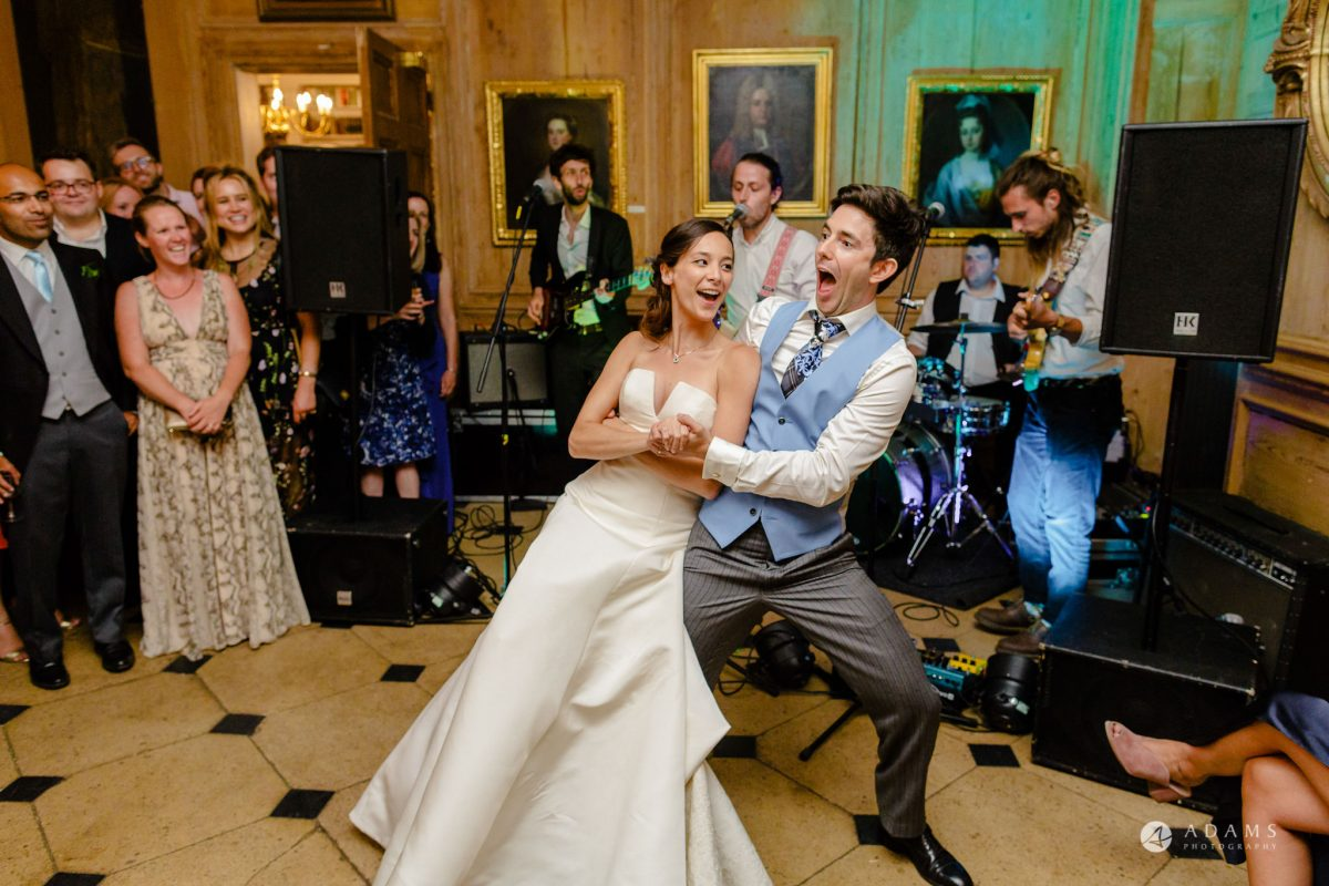 Trinity College Cambridge wedding first dance
